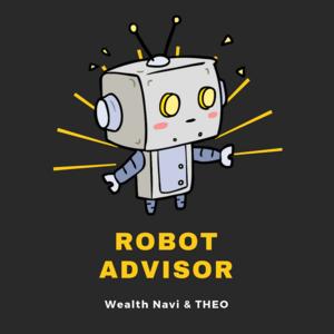 下落局面で強さが光ったテオ:ロボアドの運用実績から見るお金の流れ11週目