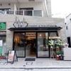 芝公園「LIT COFFEE&TEA STAND(リト コーヒーアンドティースタンド)」