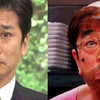 タッキー&翼の解散にTOKIO・国分「僕より大人な選択をしたのだな、2人は」