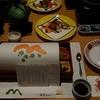 定山渓温泉の宿「花もみじ」ホテル鹿の湯・別館