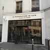 お汁粉 / Alain Ducasse Café