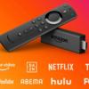 【本日最終日】Amazon Fire TV Stickが2,980円のセール開催中!7月10日、11日ならd曜日の対象で+8%還元