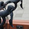 【ロードバイクバラ完計画】Amazon激安バーテープのインプレ