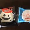 【糖質制限】ファミマのロールケーキも花畑のチーズアイスも低糖質!