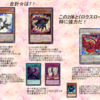 【十六夜アキ】紅蓮に染まりし薔薇の魔女【ローズ・ドラゴン】