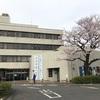 東京→神奈川→東京→千葉  移動の分だけ実りあり?