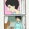 悲熊「価値」