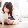 英文を読むことと世界を読むことは同じ
