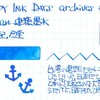 #0683 Taiwan建築墨水 中正紀念堂