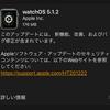 watchOS5.1.2が配信開始 Apple Watch Series4で心電図アプリが利用可能に(米国のみ)