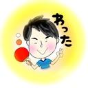 わったの卓球ブログ