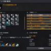 チロの黒装甲を製作!