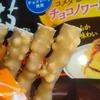 【小枝】チョコノワール味を食べてみました!