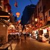 神戸の中華街 『南京中華街』で豚まんを食べてきた