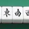 超初心者向け・麻雀講座!2【役・リーチ】