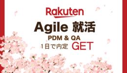 Agile就活 PDM&QA