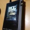 〔アプデ!キター!〕 ONKYO  DP-S1 rubato Pioneer XDP-30R private 最新アップデート〔& ウォークマン A50シリーズ NW-ZX300G 予約開始〕