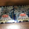 【遊戯王】DAWN OF MAJESTY(ドーンオブマジェスティ)を2箱開封してみた