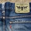 古いジーンズから紙パッチを採取