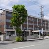 富山地方裁判所/富山家庭裁判所/富山簡易裁判所