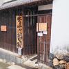 【子連れスポット】無料で遊べる!奈良町からくりおもちゃ館