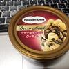 [ま]ハーゲンダッツの混ぜるアイス「Decorations(デコレーションズ)」バナナキャラメルクッキーを喰らう @kun_maa