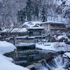 会津若松の旅館「原瀧」へ泊まってきた