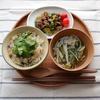 手羽先使い切り! コツをおさえて意外と簡単「中華粥」を作ろう。写真付きのステップバイステップで解説レシピ