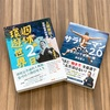 【速報】リーマントラベラー、台湾進出!