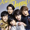 JUMP担からみたAre You Happy?