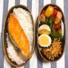 20210129焼き鮭弁当