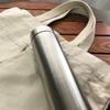 シンプルな水筒と暮らす【小さな幸せのひととき】#49