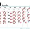 ほらほら11月と12月の営業カレンダーです。