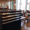 シェラトングランドホテル広島 宿泊記 〜朝食編 ブッフェレストラン ブリッジ〜