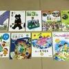 日本国大使館から娘の教科書をもらってきました。