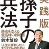 【買った】Kindle本50%OFFセール開催中!9月25日まで!その3