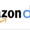 bash pdftoppmコマンドでPDFを高画質JPG画像に変換する → AmazonCloudDrive(容量無制限)に保存
