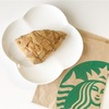 コーヒーにぴったり♪アメリカンスコーン キャラメルトフィー(スターバックス)