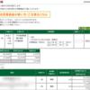 本日の株式トレード報告R3,06,15