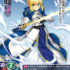 Lycee Overture Ver Fate/Grand Order 1.0 全卡表中文翻譯