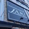 登戸駅前 パチンコ店JAMに増台された天下一閃を見に行ってきました。