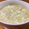 豆腐とえのきのスープを作りました