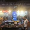 KING MARTはフーコックで2号店をオープンします!フーコックNo. 1のお土産屋さんを目指して!