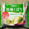 江崎グリコ 牧場しぼり 一番摘み抹茶&ミルク
