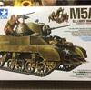 M5A1ヘッジホッグ ①