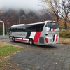 高速バスで越後湯沢に