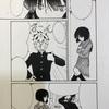 【漫画制作612日目】塗り作業進捗その5