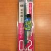 細いシャーペンが欲しいならぺんてるのオレンズ(0.2mm)