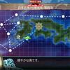 艦これ 冬イベントE1甲