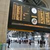 イタリア 一等車鉄道の旅 ~2014欧州旅行記 その15~